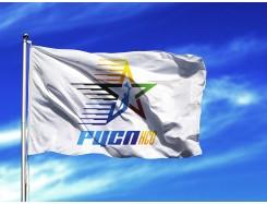 Флаг Региональногоцентра спортивнойподготовки сборныхкоманд и спортивногорезерва Новосибирскойобласти