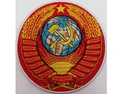 "Шеврон ""Герб СССР"". d-110мм."